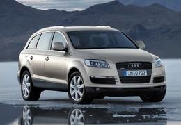 Arnaque à l'achat de voitures de luxe d'occasion : petite mise en garde.