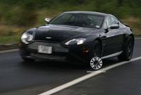 AM V8 Vantage RS Edition ou reliftée?