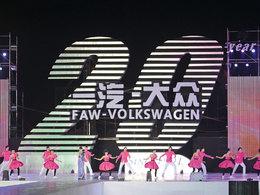 VW victime d'espionnage industriel en Chine ?