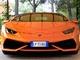 """Lamborghini : """"ne jamais dire jamais"""" pour une auto plus accessible"""