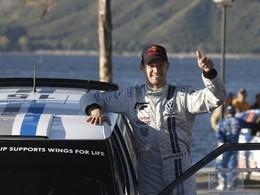 WRC : Ogier vise le podium du Monte-Carlo 2013