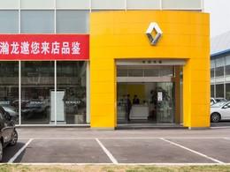 Renault détaille sa co-entreprise avec Dongfeng