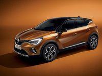 Renault vous fait aimer les couleurs plus voyantes