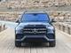 Mercedes : problèmes de qualité, 40000 GLE et GLS suspendus en production