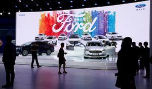 Ford: Alibaba et les 40 voitures du distributeur automatique