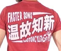 Yamaha Faster Sons aussi en fringues et autres goodies
