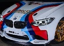 MotoGP: le coupé BMW M2 en vedette