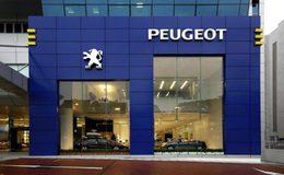 Prime à la casse : Peugeot aussi va plus loin !