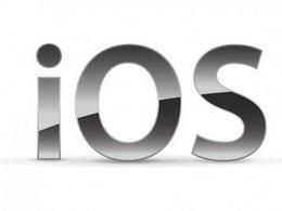 Technologie: Apple réinvente la clé