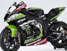 WSBK 2016: Kawasaki présente son nouveau Ninja