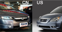 Honda Odyssey: la Chine rit