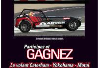 Volant Caterham 2009 : dépêchez-vous, une saison complète à gagner !