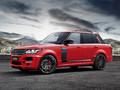 Salon de Shanghai 2015 : Range Rover Pick-up par Startech