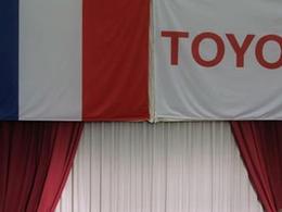 La Toyota Yaris hybride devrait être construite en France dès 2012