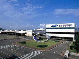 Premier plan de départs volontaires chez Renault Samsung Motors