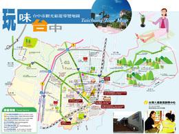 Autos électriques / île de Taiwan : la Ville de Taichung va déployer une infrastructure de recharge