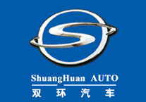 Plagiat BMW et Smart: Shuanghuan pas d'accord !