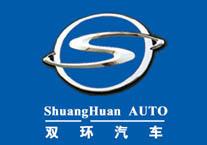 Plagiat BMW et Smart: Shuanghuan pas d'accord !