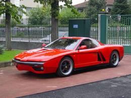 La Ferrari FZ 93 à vendre... un million d'euros!