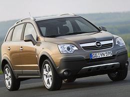 Opel Antara : pack à 1 € plus promo = gros cadeau
