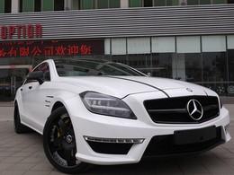 Mercedes condamné à payer 56 millions $ en Chine pour entente sur les prix