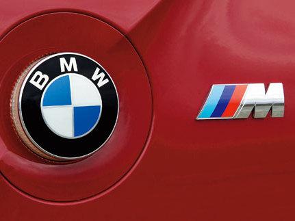 BMW Motorsport : 40 ans déjà