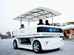 Technologie: le monde de Navia