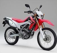 Honda - Nouveautés 2012: La CRF 250L sera au Salon de Tokyo