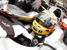 (Cara Week End) Où était Lewis Hamilton en 2006?