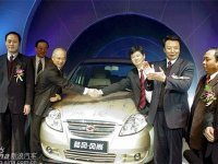 Landwind Fengshang MPV : l'invasion chinoise continue !!!