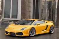 Lamborghini LP560-4 GTV par IMSA: de la belle ouvrage