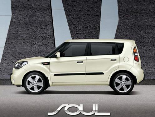 Kia Soul: des variantes GT 3 portes et cabrio à venir