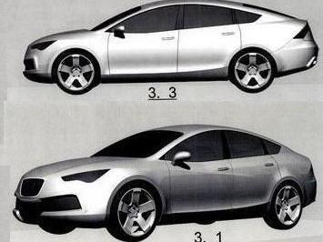 Spyshot mystère : Une Seat coupé cinq portes avec une gueule intéressante
