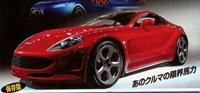Serait-ce la nouvelle Toyota Supra ?