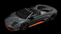 Lamborghini Murciélago LP650-4 Roadster: imminente...