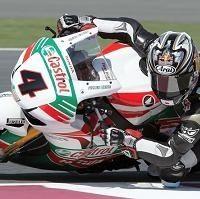 Superbike - Honda: Ten Kate tourne au Qatar avec Rea et Aoyama