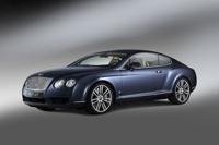 Bentley : des diamants pour fêter les 60 ans de Crewe