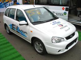 Lada EL : l'électrique vue par les Russes