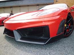 Ferrarri F430 Super Veloce Racing: Lamborghini's style