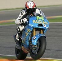 Moto GP - 2012: Suzuki laisse le Moto GP à trois constructeurs