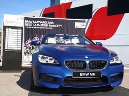 BMW offrira une M6 cabriolet au meilleur des qualifications en Moto GP
