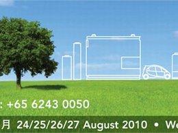 Le EV Li-ion Battery Forum 2010 se tiendra à Pékin en août