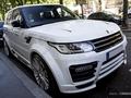 Photos du jour : Range Rover Sport SVR