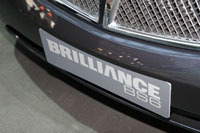 En direct de Francfort : Brilliance BS6