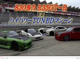 Hot Version, la fin : R35 GTR Esprit 830ch vs R34 GTR MCR 625ch vs R35 GTR HKS 790 ch vs RX7 FD 610ch