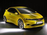 Honda Civic Type-R Concept : méchante !