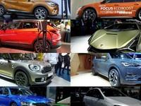 Les nouveautés hybrides - Vidéo en direct du salon de Francfort 2019