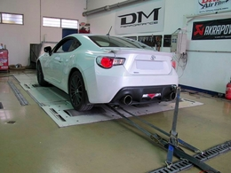 GL Racing sort plus de 250 ch de la Toyota GT86