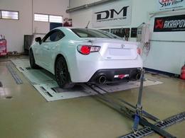 GL Racing sort plus de 250 ch de la Toyota GT86