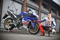 Yamaha Italie propose des Kits Replica Moto GP pour les R1 et R6